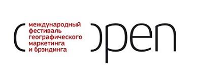 «Серебро» в номинации «Продвижение территорий в интернете»<br />